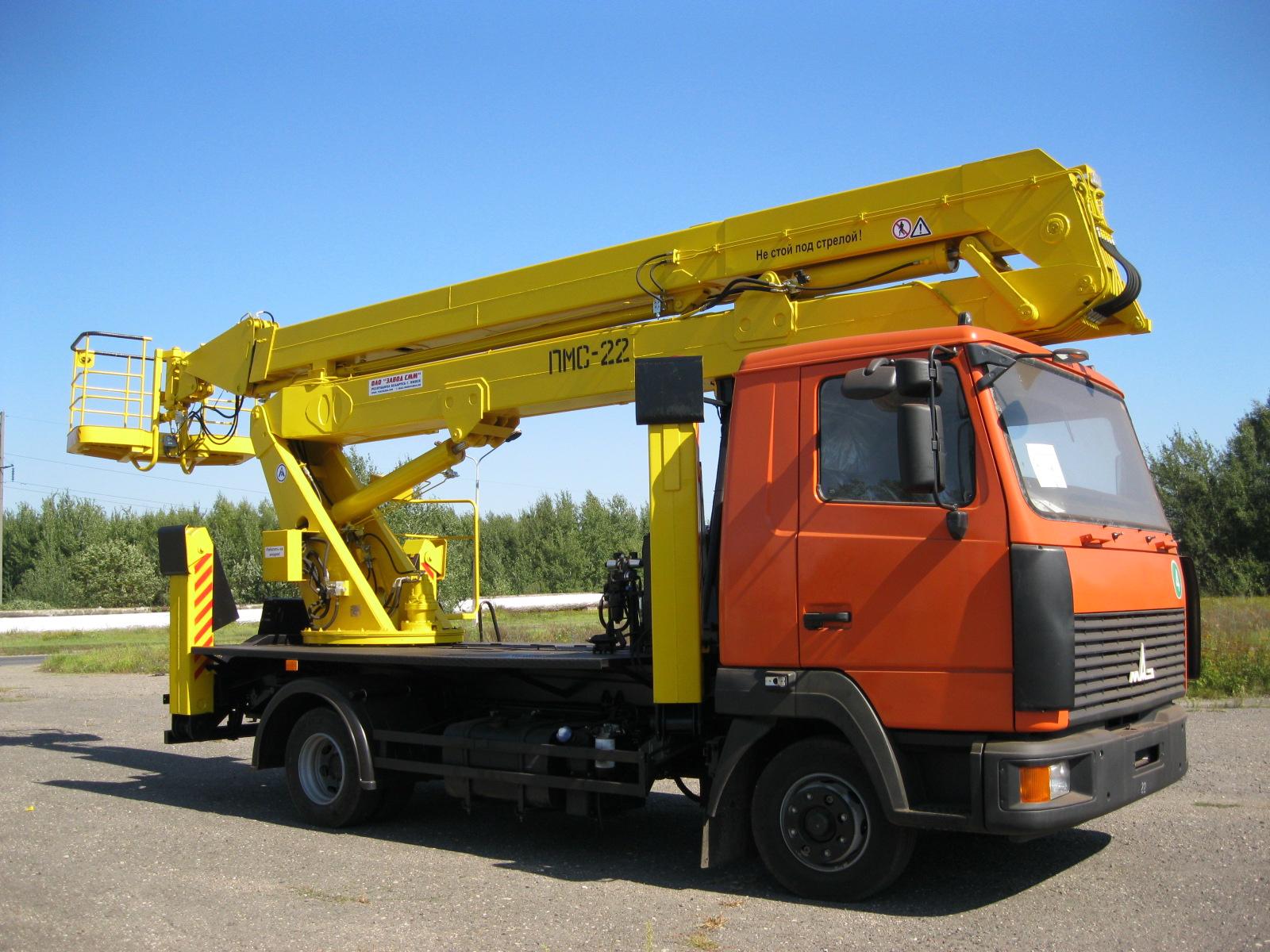 ПМС-22